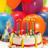 День рождения (0)