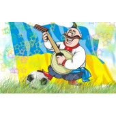 Украинские (0)